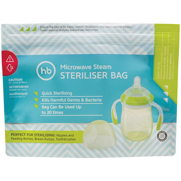 Пакеты для стерилизации в микроволновой печи, Happy BabyМолокоотсосы и аксессуары<br>Характеристики:<br>• многоразовые пакеты для паровой стерилизации в микроволновой печи;<br>• использование каждого пакета до 20 раз;<br>• уничтожение до 99,9% микробов и бактерий;<br>• безопасная для окружающей среды очистка;<br>• возможность полностью отказаться от химикатов;<br>• количество в упаковке: 5 шт.<br>Пакеты для паровой стерилизации в микроволновой печи позволяют Вам дезинфицировать приспособления для грудного вскармливания, такие, как бутылочки и трубки, менее чем за три минуты.<br>Это быстро, легко и очень удобно.<br>Условия хранения: сухое проветриваемое помещение.<br>Храните пакеты для стерилизации в недоступном для детей месте.<br><br>Пакеты для стерилизации в микроволновой печи можно купить в нашем интернет-магазине.<br>Ширина мм: 105; Глубина мм: 45; Высота мм: 180; Вес г: 99; Возраст от месяцев: -2147483648; Возраст до месяцев: 2147483647; Пол: Женский; Возраст: Детский; SKU: 7191497;