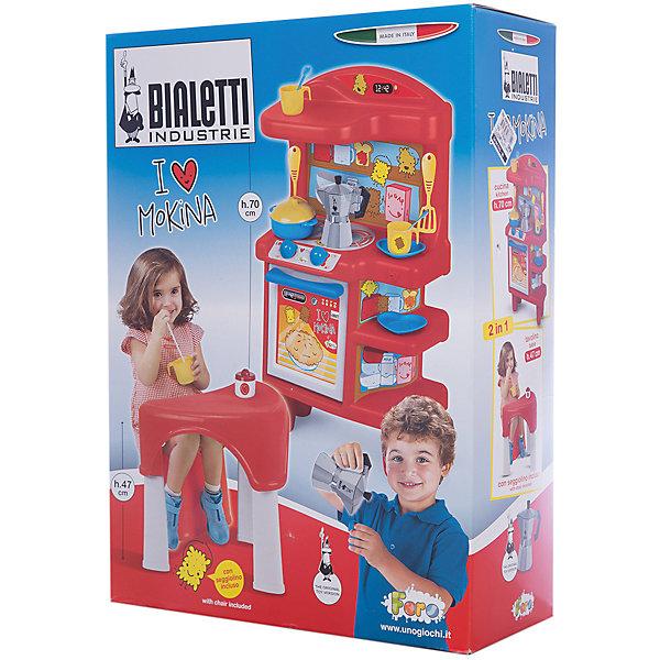 Игровой набор Faro Кухня + стол, 49 смДетские кухни<br>Характеристики:<br><br>• тип игрушки: игровой набор;<br>• возраст: от 3 лет;<br>• размер: 55x4x78 см;<br>• вес: 425  гр;<br>• комплектация: кухня, сковорода, кастрюли, чашки, тарелка, ложка, вилка, нож, сотейник, другие предметы;<br> • тип батареек: 3 х AA / LR6 1.5V (пальчиковые);<br>• наличие батареек: в комплект не входят;<br>• упаковка: коробка;<br>• материал: пластик;<br>• бренд:  FARO.<br><br>Игровой набор Кухня 49см + стол - это отличный подарок для девочки, которая с детства интересуется кулинарией и хочет примерить на себя роль повара. В комплект входит одна большая тумбочка с плитой, раковиной и различными полочками, куда можно расставить и развесить ложки, вилки, кастрюли и чашки, которые также входят в набор.<br><br>С такой игрушкой девочке всегда будет чем заняться. Она сможет почувствовать себя настоящим кулинаром, открыть для себя много нового и порадовать своих игрушечных друзей шедеврами собственного приготовления.<br> <br>Игровой набор Кухня 49см + стол можно купить в нашем интернет-магазине.<br>Ширина мм: 550; Глубина мм: 240; Высота мм: 780; Вес г: 425; Возраст от месяцев: 36; Возраст до месяцев: 2147483647; Пол: Женский; Возраст: Детский; SKU: 7193451;