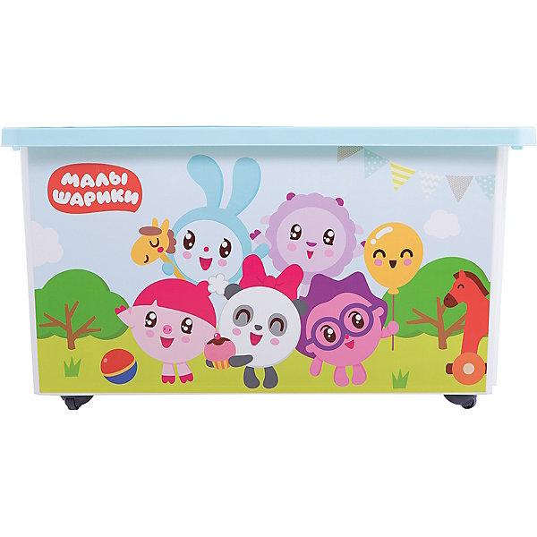 Ящик для хранения игрушек Little Angel Малышарики, 57 л., на колесахЯщики для игрушек<br>Характеристики:<br><br>• принт: Малышарики<br>• материал: полипропилен<br>• объем: 57 л.<br>• размер: 61х40,5х33 см.<br>• вес: 2,14 кг.<br><br>Большой ящик на колесах «Малышарики» - это лучшее решение для поддержания порядка в детской. С ним все игрушки ребенка будут собраны в одном месте.<br><br>Ящик плотно закрывается надежной крышкой с привлекательной текстурой. Эффективные колеса-роллеры на дне позволят легко перемещать ящик.<br><br>Яркий декор с любимыми героями на всех сторонах ящика наполнит детскую радостью и поможет приучить малыша к порядку. Декор ящика износоустойчив, ящик можно мыть без опасения испортить рисунок.<br><br>При покупке нескольких ящиков предусмотрена возможность штабелирования их друг на друга.<br><br>Детский ящик для хранения 57л X-BOX Малышарики на колесах можно купить в нашем интернет-магазине.<br>Ширина мм: 610; Глубина мм: 405; Высота мм: 330; Вес г: 2140; Возраст от месяцев: 36; Возраст до месяцев: 84; Пол: Унисекс; Возраст: Детский; SKU: 7196245;