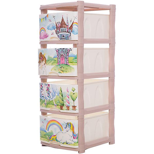 Комод для детской комнаты Little Angel Сказочная принцесса, 4 ящикаДетские комоды<br>Характеристики:<br><br>• принт: Принцессы<br>• материал: полипропилен<br>• количество ящиков: 4<br>• размер комода: 48х41х94,5 см.<br>• вес: 5,173 кг.<br><br>Комод «Сказочная Принцесса» имеет компактный размер и повышенную вместимость за счет глубоких ящиков. Каркас комода супер устойчивый. Ящики легко выдвигаются и надежно держатся на каркасе. Спокойные пастельные цвета комода станут прекрасным дополнением для детской комнаты.<br><br>Конструкция комода безопасна даже для самых активных малышей. Комод имеет сглаженные углы, изготовлен из экологически чистого материала, гипоаллергенен. Материал комода стоек к воздействию воды и прямых солнечных лучей. Изделие имеет небольшой вес, благодаря чему его легко можно переставлять с места на место.<br><br>Комод состоит из нескольких частей, которые без труда скрепляются между собой, что позволяет легко собирать и разбирать изделие.<br><br>Детский комод Сказочная Принцесса 4 ящика можно купить в нашем интернет-магазине.<br>Ширина мм: 500; Глубина мм: 415; Высота мм: 555; Вес г: 5173; Возраст от месяцев: 36; Возраст до месяцев: 84; Пол: Унисекс; Возраст: Детский; SKU: 7196253;