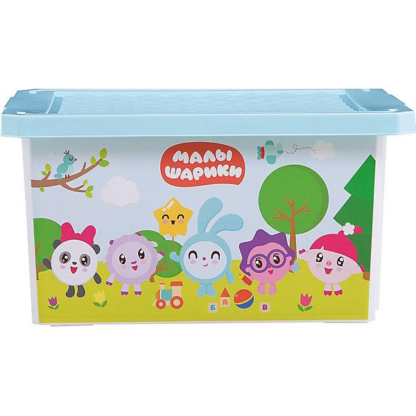 Ящик для хранения игрушек Little Angel Малышарики, 17 л.Ящики для игрушек<br>Характеристики:<br><br>• принт: Малышарики<br>• материал: полипропилен<br>• объем: 17 л.<br>• размер: 40,5х30,5х21 см.<br>• вес: 733гр.<br><br>С ящиком для хранения мелочей «Малышарики» игрушкам, канцелярским принадлежностям и других важным мелочам всегда найдется место. А эксклюзивный декор с любимыми героями, несомненно, станет украшением детской комнаты.<br><br>Ящик плотно закрывается надежной крышкой с привлекательной текстурой. Удобные ручки позволят легко перемещать ящик.<br><br>При покупке нескольких ящиков предусмотрена возможность штабелирования их друг на друга.<br><br>Детский ящик для хранения 17л X-BOX Малышарики можно купить в нашем интернет-магазине.<br>Ширина мм: 405; Глубина мм: 305; Высота мм: 210; Вес г: 733; Возраст от месяцев: 0; Возраст до месяцев: 36; Пол: Унисекс; Возраст: Детский; SKU: 7196255;