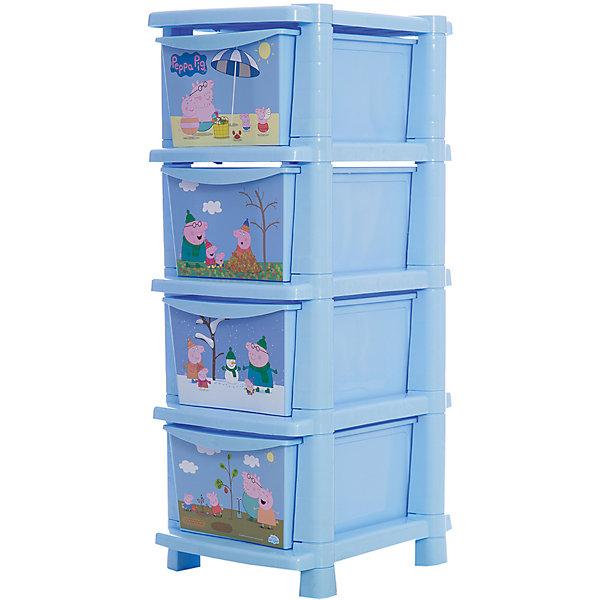 Комод для детской комнаты Little Angel Свинка Пеппа, 4 ящика (голубой)Детские комоды<br>Характеристики:<br><br>• принт: Свинка Пеппа<br>• материал: полипропилен<br>• количество ящиков: 4<br>• размер ящика: 40х26,7х16,9 см.<br>• размер комода: 41х33,5х87 см.<br>• вес: 4,9 кг.<br><br>Яркий комод «Свинка Пеппа» имеет компактный размер и повышенную вместимость за счет глубоких ящиков. Каркас комода супер устойчивый. Литые ящики выдерживают больше нагрузки, легко выдвигаются и надежно держатся на каркасе. На каждом ящике предусмотрена удобная ручка. На ящики нанесен рисунок, который расскажет малышу о временах года.<br><br>Изделие не имеет острых углов, изготовлен из экологически чистого материала, гипоаллергенен. Материал комода стоек к воздействию воды и прямых солнечных лучей. Изделие имеет небольшой вес, благодаря чему его легко можно переставлять с места на место.<br><br>Комод состоит из нескольких частей, которые без труда скрепляются между собой, что позволяет легко собирать и разбирать изделие.<br><br>Детский комод Свинка Пеппа 4 ящика, голубой можно купить в нашем интернет-магазине.<br>Ширина мм: 420; Глубина мм: 345; Высота мм: 405; Вес г: 4915; Возраст от месяцев: 24; Возраст до месяцев: 60; Пол: Мужской; Возраст: Детский; SKU: 7196271;