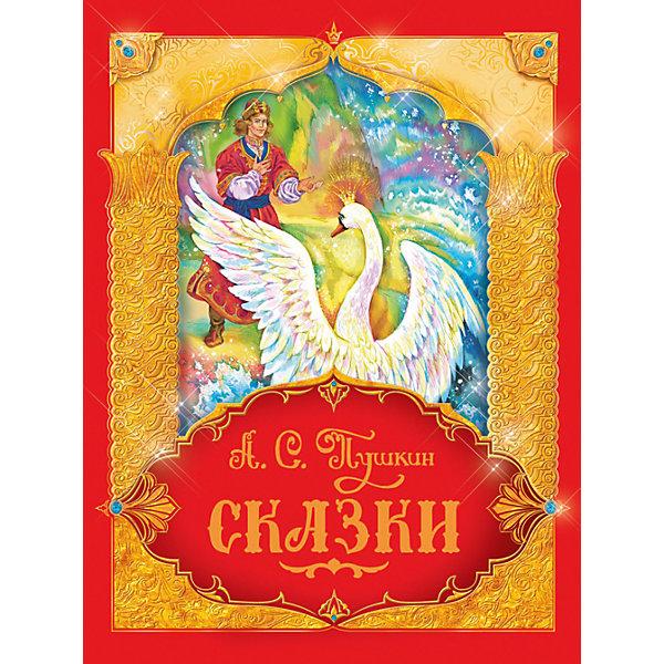 А. С. Пушкин СказкиПушкин А.С.<br>Характеристики товара:<br><br>• количество страниц: 256;<br>• иллюстрации: цветные;<br>• возраст: от 3 лет;<br>• автор: А.С. Пушкин;<br>• переплет: твердый;<br>• ISBN: 978-5-353-08604-8;<br>• формат: 283х220;<br>• размер: 28,3х22х3 см;<br>• издательство: Росмэн.<br><br>В сборнике собраны известные произведения Александра Сергеевича Пушкина: «Руслан и Людмила», «Сказка о попе и работнике его Балде», «Сказка о мертвой царевне и о семи богатырях», «Сказка о рыбаке и рыбке», «Сказка о царе Салтане». Все эти сказки любимы не одним поколением детей. А красочные иллюстрации сделают чтение интересным и увлекательным.<br><br>Книгу «А. С. Пушкин. Сказки», Росмэн можно купить в нашем интернет-магазине.<br>Ширина мм: 283; Глубина мм: 220; Высота мм: 30; Вес г: 1323; Возраст от месяцев: 36; Возраст до месяцев: 2147483647; Пол: Унисекс; Возраст: Детский; SKU: 7221343;