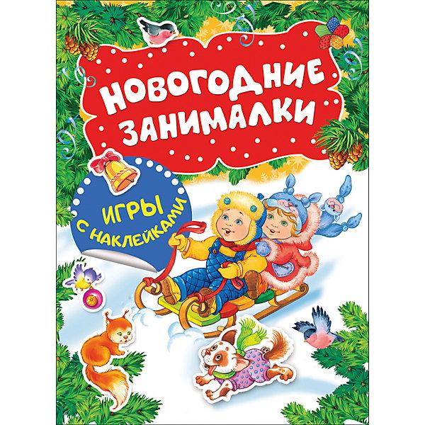 Новогодние занималки. Игры с наклейками (Дети)Книжки с наклейками<br>Хотите, чтобы ваш ребенок весело и с пользой провёл зимние праздники? Тогда Новогодние  занималки - то, что вам нужно! С помощью увлекательных игр и раскрасок с наклейками ребёнок научится творчески мыслить, фантазировать, разовьёт познавательные способности и при этом получит массу удовольствия.<br><br>Ширина мм: 255<br>Глубина мм: 195<br>Высота мм: 2<br>Вес г: 57<br>Возраст от месяцев: 36<br>Возраст до месяцев: 2147483647<br>Пол: Унисекс<br>Возраст: Детский<br>SKU: 7221365