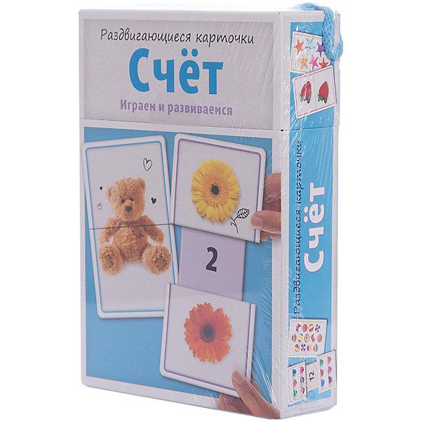 Раздвигающиеся карточки. СчётОбучающие карточки<br>Раздвигающиеся карточки – отличный способ развития грамотности и навыков счёта с ранних лет. <br>• Формируют навыки счёта и понятие о числах <br>• Идеальны для игр с числами <br>• Содержат разнообразные предметы для счёта <br>• Развивают воображение и расширяют кругозор <br>Набор из 15 двусторонних карточек, каждая из которых раздвигается вверх-вниз, открывая спрятанную внутри картинку по теме. Серия создана при участии экспертов по раннему развитию и учителей. Карточки апробированы на практике в работе с детьми. Набор включает в себя инструкцию для родителей с интересными и полезными заданиями, направленными на развитие умений ребёнка. <br>Карточки безопасны для детей и сделаны из очень плотного белого картона.<br>Ширина мм: 175; Глубина мм: 120; Высота мм: 40; Вес г: 450; Возраст от месяцев: 36; Возраст до месяцев: 2147483647; Пол: Унисекс; Возраст: Детский; SKU: 7221373;