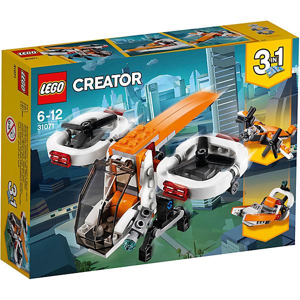 Конструктор LEGO Creator 31071: Дрон-разведчикLEGO<br>Характеристики товара:<br><br>• возраст: от 6 лет;<br>• серия LEGO: Creator;<br>• материал: пластик;<br>• количество деталей: 109 шт.;<br>• размер дрона: 6х12х14 см;<br>• размер самолета: 13х12х12 см;<br>• размер лодки: 6х11х4 см;<br>• размер упаковки: 14х19х4 см;<br>• вес упаковки: 169 гр.;<br>• страна бренда: Дания.<br><br>Из деталей конструктора LEGO Creator: «Дрон-разведчик» можно собрать три варианта транспорта: разведывательный дрон, катер и самолет. В кабину дрона или в катер можно устанавливать фигурки LEGO, чтобы игра стала еще интересней.<br><br>Элементы конструктора детализированы, выполнены в ярких цветах из безопасного и прочного пластика.<br><br>Особенности и функционал:<br><br>• конструктор 3 в 1: дрон/самолет/лодка;<br>• пропеллеры крутятся;<br>• кабина дрона открывается;<br>• подходит для использования с другими наборами серии LEGO Creator.<br><br>Конструктор LEGO Creator 31071: «Дрон-разведчик» можно купить в нашем интернет-магазине.<br>Ширина мм: 193; Глубина мм: 140; Высота мм: 50; Вес г: 168; Возраст от месяцев: 72; Возраст до месяцев: 144; Пол: Мужской; Возраст: Детский; SKU: 7221462;