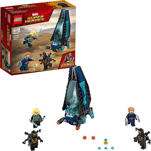 Конструктор LEGO Super Heroes76101: Атака всадниковLEGO Super Heroes<br>Характеристики:<br><br>• возраст: от 7 лет;<br>• материал: пластик;<br>• серия LEGO: Super Heroes;<br>• количество деталей: 124;<br>• количество минифигурок: 4;<br>• размер упаковки: 19х15х32 см;<br>• страна бренда: Дания.<br><br>Конструктор «Атака всадников» из серии LEGO Super Heroes посвящен блокбастеру о супергероях вселенной Marvel. В этом наборе есть четыре фигурки: капитан Америка, Черная вдова и монстры из других миров.<br><br>Враги прилетели в боевой капсуле, в которой находится один из камней бесконечности. Фигурки с точностью повторяют образы персонажей фильма, имеют такое же оружие, все элементы детализированы. <br><br>Функционал и особенности:<br><br>• кабина капсулы открывается, в ней есть места для двух фигурок;<br>• элементы капсулы подвижны, есть функциональный огнестрел;<br>• в наборе буклет по персонажам;<br>• набор сочетается с другими из серии LEGO Super Heroes к фильму «Мстители: Война бесконечности».<br><br>Конструктор LEGO Super Heroes 76101: «Атака всадников» можно купить в нашем интернет-магазине.<br>Ширина мм: 160; Глубина мм: 141; Высота мм: 63; Вес г: 170; Возраст от месяцев: 72; Возраст до месяцев: 144; Пол: Мужской; Возраст: Детский; SKU: 7221519;