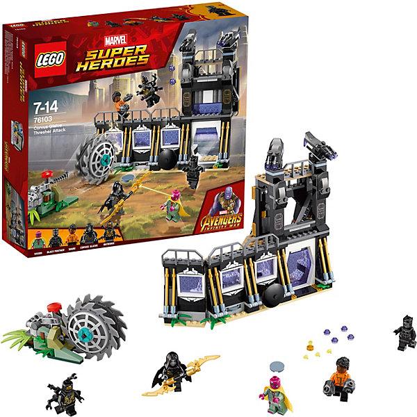 Конструктор LEGO Super Heroes76103: Атака Корвуса ГлейваLEGO Super Heroes<br>Характеристики:<br><br>• возраст: от 7 лет;<br>• материал: пластик;<br>• серия LEGO: Super Heroes;<br>• количество деталей: 416;<br>• количество минифигурок: 5;<br>• размер упаковки: 19х15х32 см;<br>• страна бренда: Дания.<br><br>Конструктор «Атака Корвуса Глейва» из серии LEGO Super Heroes посвящен блокбастеру о супергероях вселенной Marvel. В этом наборе есть пять фигурок: Черная пантера, Сюри, Вижн, монстр, Корвус Глэйв.<br><br>Герои должны защититься от нападения иноземных врагов. Фигурки с точностью повторяют образы персонажей фильма, имеют такое же оружие, все элементы детализированы. <br><br>Функционал и особенности:<br><br>• установка с пилой имеет пусковой механизм;<br>• бластеры на стене с функцией стрельбы;<br>• в наборе буклет по персонажам;<br>• набор сочетается с другими из серии LEGO Super Heroes к фильму «Мстители: Война бесконечности».<br><br>Конструктор LEGO Super Heroes 76103: «Атака Корвуса Глейва» можно купить в нашем интернет-магазине.<br>Ширина мм: 285; Глубина мм: 261; Высота мм: 81; Вес г: 650; Возраст от месяцев: 72; Возраст до месяцев: 144; Пол: Мужской; Возраст: Детский; SKU: 7221521;