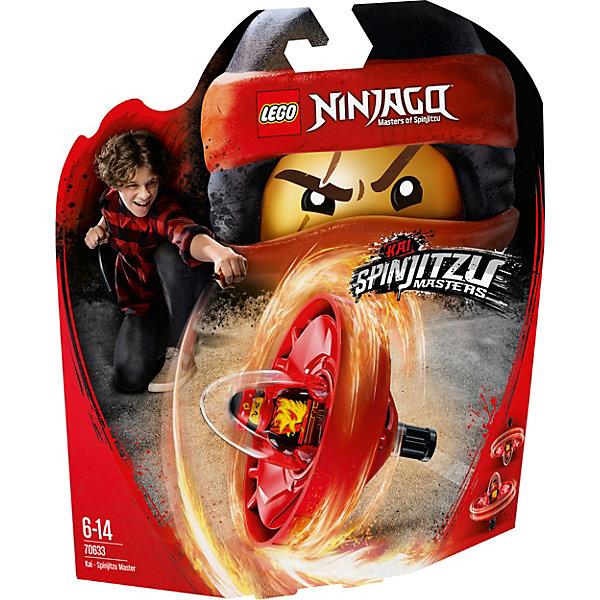 Фигурка с пусковым устройством LEGO Ninjago 70633: Кай — мастер КружитцуLEGO NINJAGO<br>Характеристики товара:<br><br>• возраст: от 6 лет;<br>• серия LEGO: Ninjago;<br>• материал: пластик;<br>• количество деталей: 61 шт.;<br>• количество минифигурок: 1;<br>• в наборе: спиннер, клинки на подставке, сюрикэны, стержень;<br>• размер спиннера: 14х8х3 см;<br>• размер упаковки: 25х22х6 см;<br>• вес упаковки: 163 гр.;<br>• страна бренда: Дания.<br><br>Из деталей конструктора LEGO Ninjago: «Кай — Мастер Кружитцу» получается необычная игрушка с пусковым устройством, которое удобно брать с собой и устраивать игры с друзьями.<br><br>Фигурка помещается в отсек для полета, ребенок берется за рукоять и стержень, и начинается игра. Играть фигуркой можно и на земле, а главным оружием Кая будут клинки и сюрекэны.<br><br>Особенности и функционал:<br><br>• для запуска спиннера нужно вставить стержень в специальное отверстие и резко потянуть его, таким образом капсула с фигуркой отсоединится от рукояти и полетит вперед;<br>• подходит для использования с другими наборами серии LEGO Ninjago.<br><br>Фигурку с пусковым устройством LEGO Ninjago 70633: «Кай — Мастер Кружитцу» можно купить в нашем интернет-магазине.<br>Ширина мм: 259; Глубина мм: 228; Высота мм: 66; Вес г: 157; Возраст от месяцев: 72; Возраст до месяцев: 168; Пол: Мужской; Возраст: Детский; SKU: 7221539;