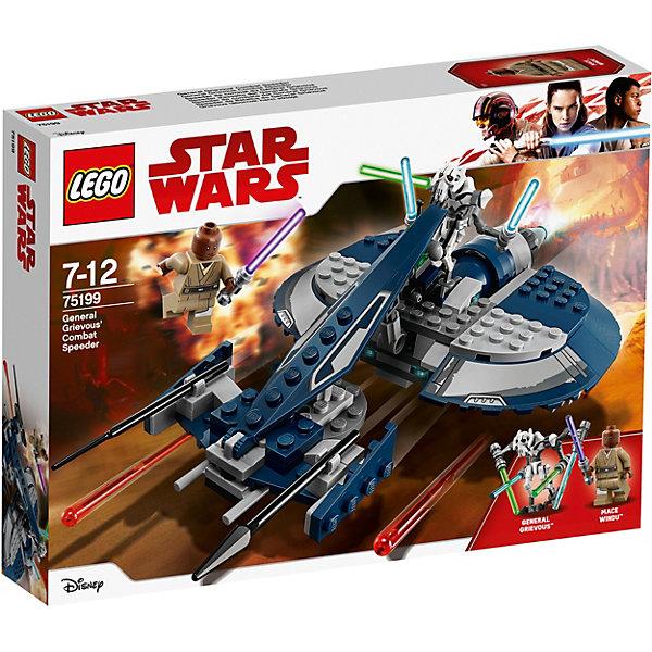 LEGO Star Wars 75199: Боевой спидер генерала ГривусаЗвездные войны<br>Характеристики товара:<br><br>• возраст: от 7 лет;<br>• серия LEGO: Star Wars;<br>• материал: пластик;<br>• количество деталей: 157 шт.;<br>• количество минифигурок: 2;<br>• размер упаковки: 5 х 19 х 26 см;<br>• страна производитель: Чехия, Дания.<br><br>Набор состоит из 157 деталей и включает 2 минифигурки. Воссоздайте битву генерала Гривуса и Мейса Винду из фильма «Звёздные войны: Войны клонов».<br><br>Вряд ли хоть кто-то, хотя бы раз смотрящий Звездные Войны, может забыть сцену, когда четырехрукий генерал Гривус, вращая в руках световые мечи, надвигался на своих противников.<br><br>Его корабль состоит из деталей темно-синего и серого цвета. Его дополнительно можно украсить наклейками из набора. Конструкция корабля очень эффектная. На большой круглой платформе пилот корабля – генерал Гривус – может стоять в полный рост за пультом управления. <br><br>Он отправился на поиски Мейса Винду – мастер-джедая. Он одет в коричневый костюм с поясом, а в руках держит фиолетовый световой меч.<br><br>Особенности:<br><br>• 2 стреляющие пушки корабля;<br>• необычная минифигурка генерала Гривуса.<br><br>LEGO Star Wars 75199: Боевой спидер генерала Гривуса можно купить в нашем интернет-магазине.<br>Ширина мм: 264; Глубина мм: 190; Высота мм: 50; Вес г: 274; Возраст от месяцев: 84; Возраст до месяцев: 144; Пол: Мужской; Возраст: Детский; SKU: 7221566;