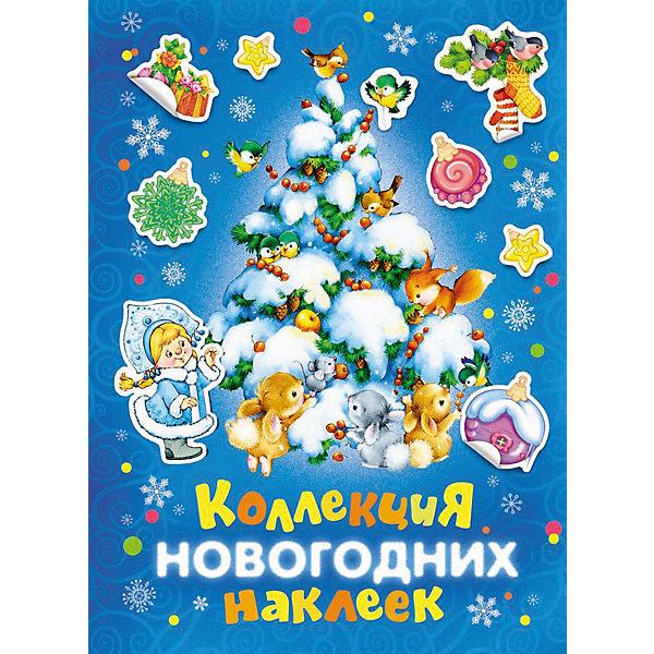Коллекция новогодних наклеек Росмэн (синяя обложка)Книжки с наклейками<br>Альбом новогодних наклеек - прекрасный подарок для вашего малыша. В книжке собрано множество ярких картинок, которыми можно украсить детские рисунки, поделки, подарки и даже комнату.<br><br>Ширина мм: 275<br>Глубина мм: 200<br>Высота мм: 1<br>Вес г: 57<br>Возраст от месяцев: -2147483648<br>Возраст до месяцев: 2147483647<br>Пол: Унисекс<br>Возраст: Детский<br>SKU: 7222837