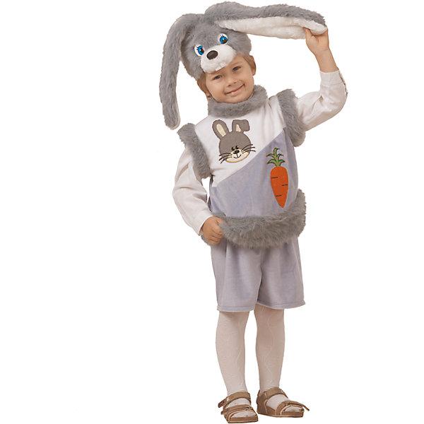Карнавальный костюм Кролик Длинноух Батик для мальчикаКарнавальные костюмы для мальчиков<br>Карнавальный костюм Кролик Длинноух Батик для мальчика<br>Карнавальный костюм (маска, безрукавка, шорты)<br>Состав:<br>Полиэстр 100%<br><br>Ширина мм: 450<br>Глубина мм: 80<br>Высота мм: 350<br>Вес г: 250<br>Возраст от месяцев: 48<br>Возраст до месяцев: 60<br>Пол: Мужской<br>Возраст: Детский<br>Размер: 110<br>SKU: 7224438