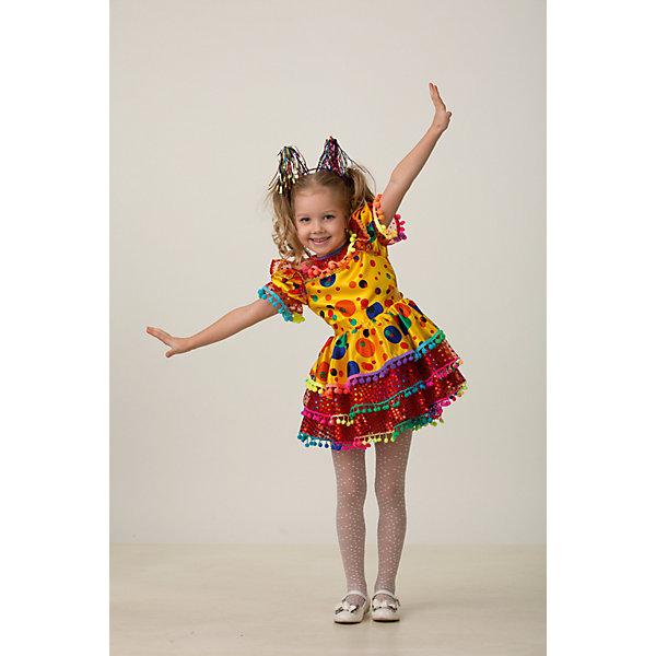 Карнавальный костюм Хлопушка Jeanees для девочкиКарнавальные костюмы для девочек<br>Карнавальный костюм Хлопушка Jeanees для девочки<br>Карнавальный костюм (платье, ободок Хлопушка)<br>Состав:<br>Полиэстр 100%<br><br>Ширина мм: 450<br>Глубина мм: 80<br>Высота мм: 350<br>Вес г: 250<br>Возраст от месяцев: 60<br>Возраст до месяцев: 72<br>Пол: Женский<br>Возраст: Детский<br>Размер: 116,104,110<br>SKU: 7224512