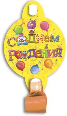 Патибум F Язычок-гудок с карточкой С Днем Рождения 6шт Русская версия