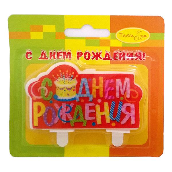 Свеча для торта Патибум С днём рождения. ТортДетские свечи для торта<br>Характеристики:<br><br>• возраст: от 3 лет;<br>• тип игрушки: свеча;<br>• вес: 40 гр;<br>• размеры: 1х12х13 см;<br>• материал: парафин;<br>• бренд: Патибум; <br>• страна производитель: Россия.<br><br>Свеча С днем Рождения «Торт» - это оригинальная фигурка-свечка для торта, выполняющая декоративную функцию.  Подобные свечи для торта хорошо использовать для украшения праздничного стола, также ими можно украсить торт или десерт на День рождения. Свечи для торта отличаются высоким качеством, они не вредны для детей от трех лет и, конечно же, их можно использовать с продуктами. Температура хранения и транспортировки от -10 до +25С.<br><br>Свеча входит в состав коллекции праздничной одноразовой посуды «Торт» и лучше всего ее использовать для сервировки праздничного стола вместе с другими элементами из этой коллекции (стаканчики, тарелочки, скатерть и карнавальные аксессуары коллекции).<br><br>Свечу С днем Рождения «Торт» можно купить в нашем интернет-магазине.<br>Ширина мм: 10; Глубина мм: 120; Высота мм: 130; Вес г: 40; Возраст от месяцев: 36; Возраст до месяцев: 2147483647; Пол: Унисекс; Возраст: Детский; SKU: 7224772;