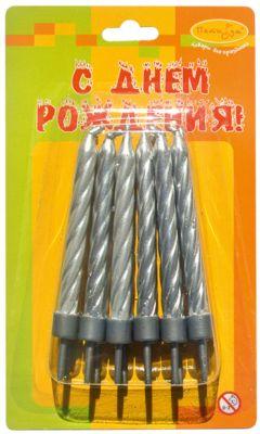 Патибум MCСвечи Серебряные с держателями 12шт 6см