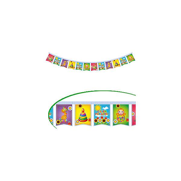 PR Гирлянда - вымпел С Днем Рождения Игрушки 180 смНовинки для праздника<br>Праздничная гирлянда с надписью С Днем Рождения и изображением игрушек. Прекрасное украшение для помещения, в котором проходит чествование именинника. Яркая гирлянда понравится всем гостям и хорошо впишется в праздничный интерьер.<br><br>Ширина мм: 150<br>Глубина мм: 210<br>Высота мм: 5<br>Вес г: 70<br>Возраст от месяцев: 36<br>Возраст до месяцев: 2147483647<br>Пол: Унисекс<br>Возраст: Детский<br>SKU: 7224859
