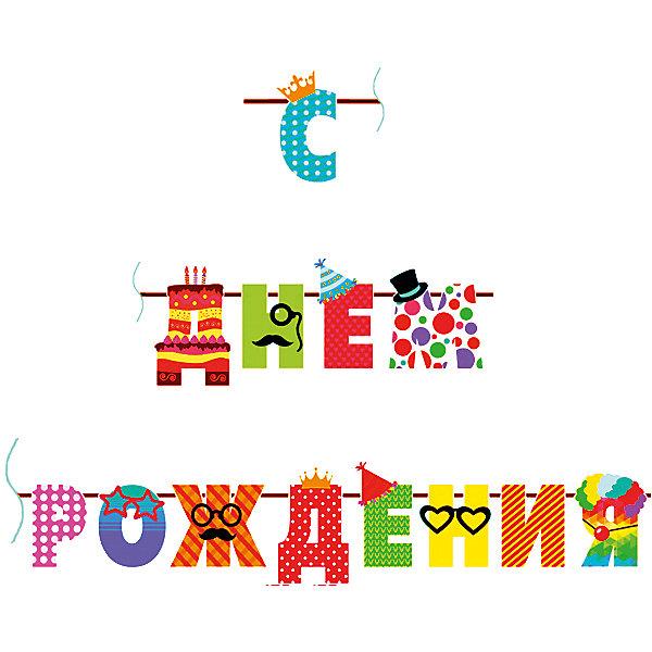 PR Гирлянда буквы С Днем Рождения Веселые буквы 250смБаннеры и гирлянды для детской вечеринки<br>Характеристики:<br><br>• возраст: от 3 лет;<br>• тип игрушки: гирлянда;<br>• вес: 75 гр;<br>• длинна: 250 см;<br>• размеры: 15х21х0,5 см;<br>• материал: бумага;<br>• бренд: Патибум;<br>• страна производитель: Россия.<br><br>PR Гирлянда буквы «С Днем Рождения»  Веселые буквы 250см – отличное украшение для детского праздника. Вечеринка, день рождения или другое торжество пройдет значительно веселее, если украсить помещение бумажными гирляндами.  Длина всего изделия составляет 250 сантиметров. По всей длине изображены яркие картинки, которые, несомненно, порадуют детей. В данном случае изделие сделано в виде буквенной перетяжки с надписью.<br><br>Гирлянда от «Патибум» входит в большую коллекцию одноразовой посуды и аксессуаров для проведения детских праздников. Поэтому можно подготовиться к нему, украсив все в едином стиле. Тарелки, стаканы, салфетки и аксессуары с любимыми героями понравятся всем детям.<br>Изделие выполнено из качественных материалов, предназначенных для детей возрастом от трех лет. <br><br>PR Гирлянду буквы «С Днем Рождения»  Веселые буквы 250см можно купить в нашем интернет-магазине.<br><br>Ширина мм: 150<br>Глубина мм: 210<br>Высота мм: 5<br>Вес г: 75<br>Возраст от месяцев: 36<br>Возраст до месяцев: 2147483647<br>Пол: Унисекс<br>Возраст: Детский<br>SKU: 7224862
