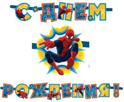 Procos PR Гирлянда буквы С Днем Рождения Марвел Человек-Паук 250см