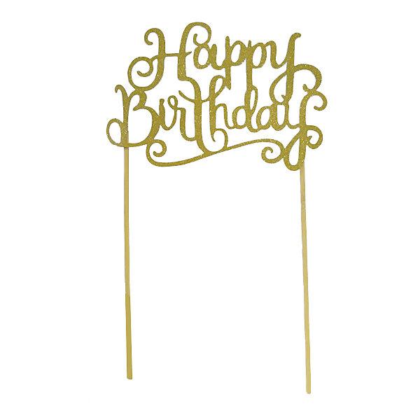 Y Украшение для торта Happy BirthdayНовинки для праздника<br>Характеристики:<br><br>• возраст: от 3 лет;<br>• тип игрушки: украшение для торта;<br>• вес: 11 гр;<br>• цвет: золотой;<br>• размеры: 10х10х0,5 см;<br>• материал: бумага, дерево;<br>• бренд: Патибум;<br>• страна производитель: Китай.<br><br>Y Украшение для торта «Happy Birthday» подойдет для украшения праздничного торта в честь именинника. Золотая надпись на торте порадует ребенка от трех лет и старше. Ее можно использовать с другими аксессуарами и украшениями, например, со свечками.<br> <br>Изделие выполнено из качественных материалов, предназначенных для детей, о чем свидетельствуют многократные проверки. Деревянные элементы позволят не испортить десерт.<br><br>Y Украшение для торта «Happy Birthday» можно купить в нашем интернет-магазине.<br>Ширина мм: 100; Глубина мм: 100; Высота мм: 5; Вес г: 11; Возраст от месяцев: 36; Возраст до месяцев: 2147483647; Пол: Унисекс; Возраст: Детский; SKU: 7224898;