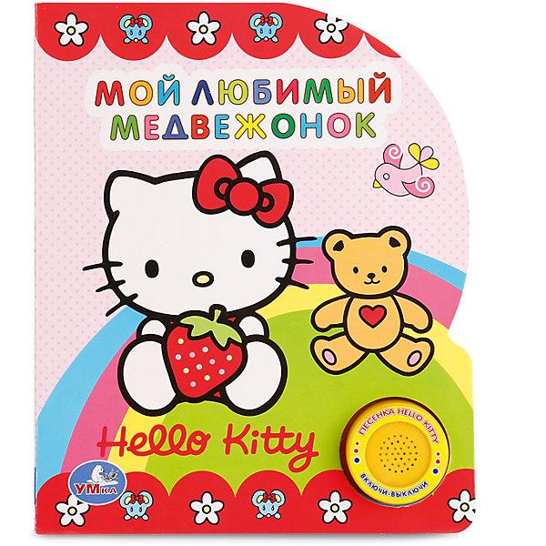 Книга  Хелло Китти Мой любимый медвежонок 1 кнопка с песенкойМузыкальные книги<br>Компактная книга Хелло Китти. Мой любимый медвежонок из прочного безопасного картона с кнопкой для прослушивания. Станет прекрасный подарок для начинающих читать детей. В этой книги рассказана история про Хелло Китти, которая с подругой искала своего любимого медвежонка Тедди. Эту книгу ребенок может читать сам, переживая за главных героев. Если нажать на пластиковую кнопку, то можно прослушать песенку Хелло Китти про про потерявшегося медвежонка. Книга имеет яркие картонные странички. Развивает память, технику чтения, воображение. Размер книги 150х185 мм. Объем 10 страниц. Автор стихов Ю. Шигарова. Рекомендовано детям от 1 года. Работает при помощи 3 батареек типа LR1130 (входят в комплект).<br><br>Ширина мм: 18<br>Глубина мм: 2<br>Высота мм: 15<br>Вес г: 160<br>Возраст от месяцев: 36<br>Возраст до месяцев: 84<br>Пол: Унисекс<br>Возраст: Детский<br>SKU: 7225562