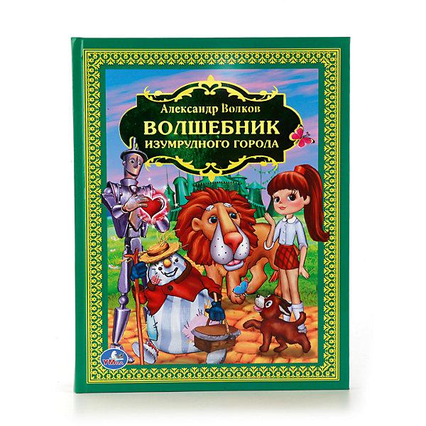 Книга  Волшебник Изумрудного городаСказки<br>Замечательная книга в твердом переплете Волшебник Изумрудного города, станет прекрасным подарком для малыша любого возраста. История о девочке Элли и её собачке Тотошке, попавших в Волшебную страну. Элли встречает новых друзей- Страшилу, Железного Дровосека и Трусливого Льва, и вместе они отправляются в путь, полный приключений. Сказку ребёнок может читать сам или со взрослым, переживая и попадая в различные приключения с героями. Развивает внимательность, воображение, фантазию. Автор А.Волков. Размер 205х265 мм. Объем 216 страниц. Рекомендовано детям от 0 года.<br><br>Ширина мм: 26<br>Глубина мм: 2<br>Высота мм: 20<br>Вес г: 600<br>Возраст от месяцев: 36<br>Возраст до месяцев: 84<br>Пол: Унисекс<br>Возраст: Детский<br>SKU: 7225590
