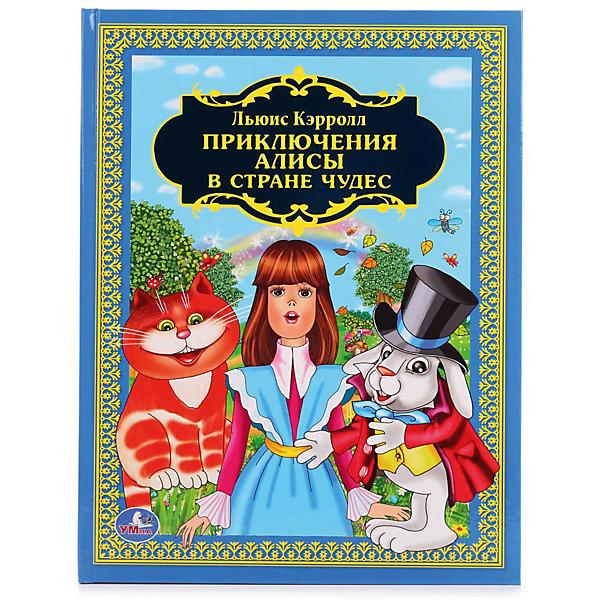 Книга Приключения Алисы в стране чудес  Л  КэрроллСказки<br>• ISBN: 9785506014454;<br>• возраст: от 3 лет;<br>• иллюстрации: цветные;<br>• переплет: твердый;<br>• материал: бумага, картон;<br>• количество страниц: 144;<br>• формат: 26х20х1 см.;<br>• вес: 340 гр.;<br>• автор: Л. Керолл;<br>• издательство: УМКА;<br>• страна: Россия.<br><br>Книга «Приключения Алисы в стране чудес» -  это необычная и увлекательная сказка, в которой рассказывается о любознательной девочке по имени Алиса. Отправившись однажды вслед за Белым Кроликом, Алиса падает в кроличью нору и оказывается в удивительном мире, населенном самыми разнообразными созданиями, среди которых Чеширский Кот, который умеет исчезать, сам Белый Кролик, Болванщик и многие другие.<br><br>Красочные иллюстрации, которые можно будет найти на страницах данной книги, помогут сделать процесс чтения еще более интересным. Чтение вслух - идеальный выбор для совместных занятий вдвоём с ребёнком. Книга отлично подойдет в качестве красочного и позновательного подарка.<br> <br>Книгу «Приключения Алисы в стране чудес», 144 стр., авт. Л. Керолл, Изд. УМКА можно купить в нашем интернет-магазине.<br>Ширина мм: 26; Глубина мм: 1; Высота мм: 20; Вес г: 340; Возраст от месяцев: 36; Возраст до месяцев: 84; Пол: Унисекс; Возраст: Детский; SKU: 7225593;