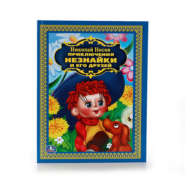 Книга Н Носов  Приключения Незнайки и его друзейСказки<br>• ISBN: 9785506011255;<br>• возраст: от 3 лет;<br>• иллюстрации: цветные;<br>• переплет: твердый;<br>• материал: бумага, картон;<br>• количество страниц: 216;<br>• формат: 26х20х2 см.;<br>• вес: 600 гр.;<br>• автор: Н. Носов;<br>• издательство: УМКА;<br>• страна: Россия.<br><br>Книга «Приключения Незнайки и его друзей» -  волшебная сказка про увлекательные приключения знаменитых героев написана легким и простым языком, поэтому легко воспринимается на слух, когда родители читают ее детям перед сном. <br><br>Красочные иллюстрации, которые можно будет найти на страницах данной книги, помогут сделать процесс чтения еще более интересным. Чтение вслух - идеальный выбор для совместных занятий вдвоём с ребёнком. Книга отлично подойдет в качестве красочного и позновательного подарка.<br> <br>Книгу «Приключения Незнайки и его друзей», 216 стр., авт. Н. Носов, Изд. УМКА можно купить в нашем интернет-магазине.<br><br>Ширина мм: 26<br>Глубина мм: 2<br>Высота мм: 20<br>Вес г: 600<br>Возраст от месяцев: 36<br>Возраст до месяцев: 84<br>Пол: Унисекс<br>Возраст: Детский<br>SKU: 7225595