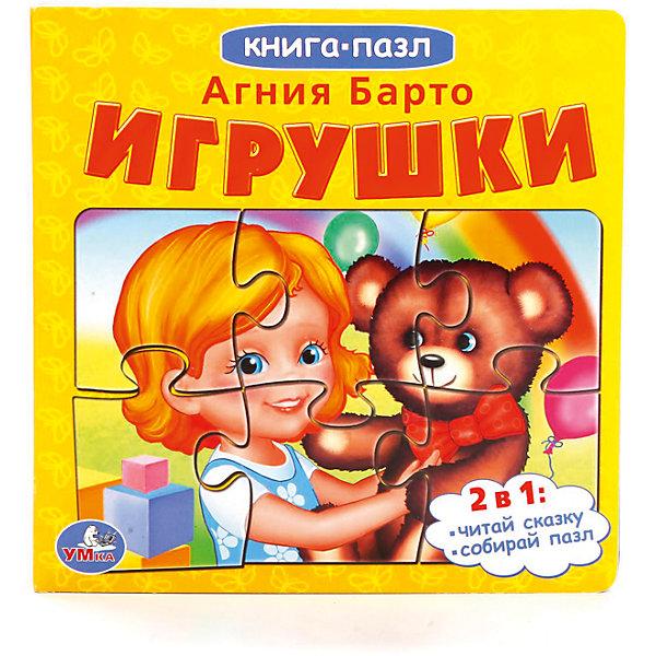 Книга А Барто  игрушки (книга с 5 пазлами на стр )Книги-пазлы<br>• ISBN: 9785506014379;<br>• возраст: от 3 лет;<br>• иллюстрации: цветные;<br>• переплет: твердый;<br>• материал: картон;<br>• количество страниц: 10;<br>• количество элементов пазла на стр.: 5;<br>• формат: 16х16х1,5 см.;<br>• вес: 290 гр.;<br>• автор: Агния Барто;<br>• издательство: УМКА;<br>• страна: Россия.<br><br>Книга-пазл «Игрушки»  - содержит 6 небольших произведений известной детской поэтессы Агнии Барто.<br><br>На каждой странице замечательной книги имеется пазл, состоящий из 5 элементов, а также стихи, написанные знаменитым автором Мариной Дружининой. Представленная книжка понравится малышу, который оценит ее яркое оформление и хорошо запоминающиеся стишки.<br><br>Идеальный выбор для совместных занятий вдвоём с ребёнком, а также отличный вариант в качестве познавательного красочного подарка. Такая книга поможет ребенку развить внимание, логическое мышление, укрепит память, мелкую моторику и усидчивость.<br> <br>Книгу-пазл «Игрушки», 10 стр., авт. Агния Барто, Изд. УМКА можно купить в нашем интернет-магазине.<br><br>Ширина мм: 16<br>Глубина мм: 1<br>Высота мм: 16<br>Вес г: 290<br>Возраст от месяцев: 36<br>Возраст до месяцев: 84<br>Пол: Унисекс<br>Возраст: Детский<br>SKU: 7225607