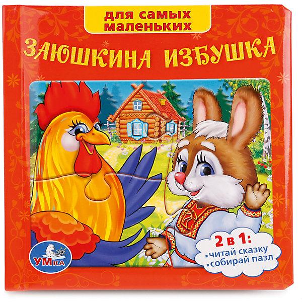 Книга русские народные сказки  Заюшкина избушка