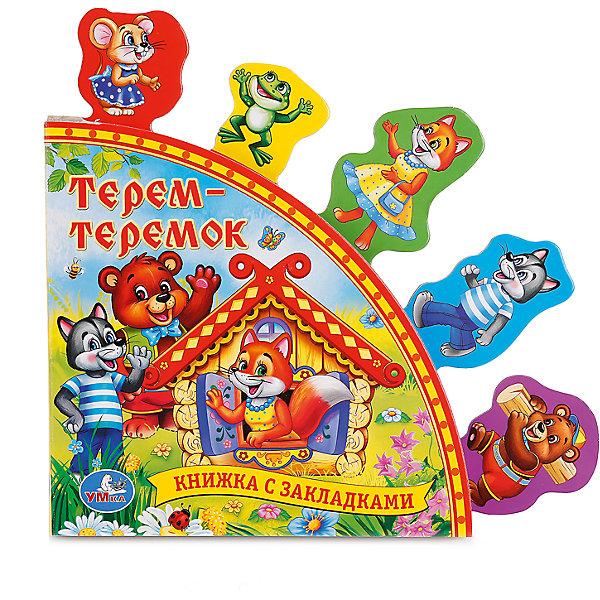 Книга  Русские народные сказки  Терем-теремок (книга с закладками)Первые книги малыша<br>• ISBN: 9785506006022;<br>• возраст: от 3 лет;<br>• иллюстрации: цветные;<br>• переплет: твердый;<br>• материал: картон;<br>• количество страниц: 10;<br>• формат: 20х20х0,5 см.;<br>• вес: 250 гр.;<br>• издательство: УМКА;<br>• страна: Россия.<br><br>Книга с закладками «Терем-теремок» -рассказывает забавную историю о животных, которые жили в домике, пока медведь его не раздавил. Она подкреплена красочными иллюстрациями, легко читаемым текстом и закладками-зверушками.<br><br>Специальные закладки с изображениями зверушек, красочное издание привлечет внимание ребенка и несомненно подарит ему хорошее настроение. <br><br>Книга с закладками «Терем-теремок» - Отличный вариант в качестве познавательного красочного подарка. <br> <br>Книгу  с закладками «Терем-теремок», 10 стр., Изд. УМКА можно купить в нашем интернет-магазине.<br>Ширина мм: 20; Глубина мм: 2; Высота мм: 19; Вес г: 250; Возраст от месяцев: 36; Возраст до месяцев: 84; Пол: Унисекс; Возраст: Детский; SKU: 7225625;