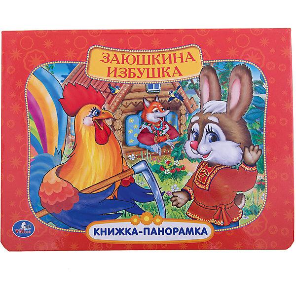 Картонная книжка-панорамка + поп+ап Заюшкина избушкаКнижки-панорамки<br>Малыши любят рассматривать книжки-панорамки, ведь объёмные яркие иллюстрации не только радуют ребёнка, но и развивают образное и пространственное мышление. Книжка-панорамка поможет малышу встретиться с любимыми героями мультфильмов и попасть в мир сказки!<br><br>Ширина мм: 26<br>Глубина мм: 2<br>Высота мм: 20<br>Вес г: 350<br>Возраст от месяцев: 36<br>Возраст до месяцев: 84<br>Пол: Унисекс<br>Возраст: Детский<br>SKU: 7225655