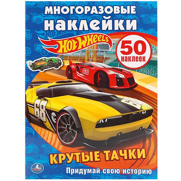 Активити + 50 многоразовых наклеек Hot wheels  Крутые тачкиКнижки с наклейками<br>• ISBN: 9785506011910;<br>• возраст: от 3 лет;<br>• иллюстрации: цветные;<br>• переплет: мягкий;<br>• материал: бумага;<br>• количество страниц: 10;<br>• количество наклеек: 50;<br>• формат: 28х21х0,2 см.;<br>• вес: 80 гр.;<br>• издательство: УМКА;<br>• страна: Россия.<br><br>Книга с многоразовыми наклейками «Hot wheels.  Крутые тачки» - представляет собой синтез альбома с наклейками и настольной игры на ассоциации. <br><br>Каждая станица набора Хот Вилс оформлена красивыми изображениями крутых автомобилей, содержит сопроводительный текст и наклейки. А чтобы сделать игровой процесс более занимательным, наклейки выполнены не цельными, а состоят из множества элементов. Задача ребенка найти правильные элементы и наклеить в соответствующее образцу место.<br><br>Книга с многоразовыми наклейками «Hot wheels. Крутые тачки» - отличный вариант в качестве познавательного красочного подарка. Развивает образное мышление, логику, усидчивость.<br> <br>Книгу с многоразовыми наклейками «Hot wheels. Крутые тачки», 10 стр., Изд. УМКА можно купить в нашем интернет-магазине.<br>Ширина мм: 28; Глубина мм: 0; Высота мм: 21; Вес г: 80; Возраст от месяцев: 36; Возраст до месяцев: 84; Пол: Унисекс; Возраст: Детский; SKU: 7225676;