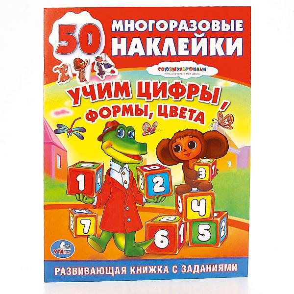 Обучающая книжка с наклейками Союзмультфильм Чебурашка  Учим цифры, формы,цветаКнижки с наклейками<br>• ISBN: 9785506006039;<br>• возраст: от 3 лет;<br>• иллюстрации: цветные;<br>• переплет: мягкий;<br>• материал: бумага;<br>• количество страниц: 16;<br>• количество наклеек: 50;<br>• формат: 28х21х0,5 см.;<br>• вес: 80 гр.;<br>• издательство: УМКА;<br>• страна: Россия.<br><br>Обучающая книга с многоразовыми наклейками «Чебурашка. Учим цифры, формы,цвета»  - поможет родителям показать ребенку, что учеба может быть веселым и увлекательным занятием. <br><br>Герои хорошо знакомого доброго мультика предложат задания для выполнения, которые помогут развить в ребенке усидчивость, внимательность и аккуратность. Будущий ученый познакомится с цифрами, научится различать основные формы и цвета.<br><br>Книга располагает рядом заданий, для выполнения которых малышу нужно будет задействовать логическое мышление и комплект цветных наклеек, идущий в дополнение.<br> <br>Обучающую книгу с многоразовыми наклейками  «Чебурашка. Учим цифры, формы,цвета», 16 стр., Изд. УМКА можно купить в нашем интернет-магазине.<br><br>Ширина мм: 29<br>Глубина мм: 0<br>Высота мм: 22<br>Вес г: 80<br>Возраст от месяцев: 36<br>Возраст до месяцев: 84<br>Пол: Унисекс<br>Возраст: Детский<br>SKU: 7225685