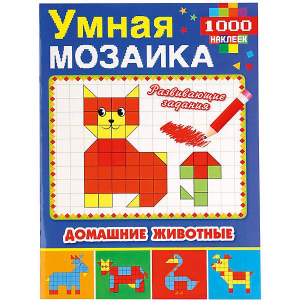 Умная мозаика с наклейками а4  Домашние животныеКнижки с наклейками<br>• ISBN: 9785506016649;<br>• возраст: от 3 лет;<br>• иллюстрации: цветные, черно-белые;<br>• переплет: мягкий;<br>• материал: бумага;<br>• количество страниц: 16;<br>• количество наклеек: 1000;<br>• формат: 30х22х0,5 см.;<br>• вес: 110 гр.;<br>• издательство: УМКА;<br>• страна: Россия.<br><br>Раскраска с наклейками «Умная мозайка.  Домашние животные»  - представляет собой занимательное издание, предназначенное для детского творчества. <br><br>Ребенку предлагается раскрашивать пиксельные картинки, а затем подбирать к ним соответствующие по цвету клеящиеся элементы. Таким образом, ребенок увлечется творчеством и интересной игрой, развивая внимательность, аккуратность и логику.<br> <br>Раскраску с наклейками «Умная мозайка.  Домашние животные», 16 стр., Изд. УМКА можно купить в нашем интернет-магазине.<br>Ширина мм: 30; Глубина мм: 0; Высота мм: 22; Вес г: 110; Возраст от месяцев: 36; Возраст до месяцев: 84; Пол: Унисекс; Возраст: Детский; SKU: 7225692;