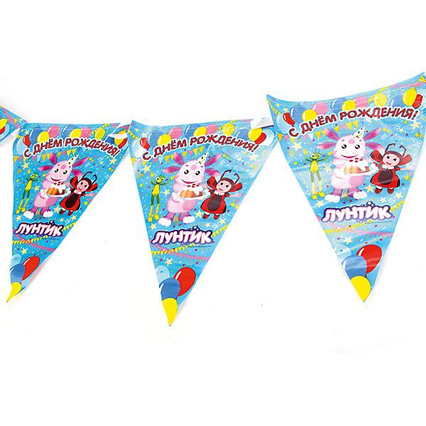 Гирлянда-флаги дизайн Лунтик 300 смБаннеры и гирлянды для детской вечеринки<br>Характеристики товара:<br><br>• возраст: от 3 лет;<br>• упаковка: пакет;<br>• размер упаковки: 34х24х1 см.;<br>• форма флажков: треугольные;<br>• длина гирлянды - 3 м.;<br>• цвет: голубой/розовый;<br>• материал: картон;<br>• бренд, страна-производитель: Веселый праздник, Россия.<br>                                                                                                                                                                                                                                                                                                              Гирлянда-флаги «Лунтик» - на каждом флажочке изделия нарисован Лунтик в праздничном колпаке, держащий в руках торт, а также друзья героя. На фоне милой компании — воздушные шарики и праздничные гирлянды. <br><br>Каждый флажок изделия имеет красочное изображение, выполненное в ярких, насыщенных цветах. Гирлянда сделана из качественного прочного картона.<br><br>Гирлянда от российского бренда Веселый праздник, который производит качественные товары для детского праздника, товар изготовлен из безопасных для здоровья ребенка материалов, прошедших соответствие европейским стандартам качества. <br><br>Гирлянду-флаги «Лунтик», 3 м., Веселый праздник  можно купить в нашем интернет-магазине.<br><br>Ширина мм: 24<br>Глубина мм: 1<br>Высота мм: 34<br>Вес г: 20<br>Возраст от месяцев: 36<br>Возраст до месяцев: 168<br>Пол: Унисекс<br>Возраст: Детский<br>SKU: 7225707