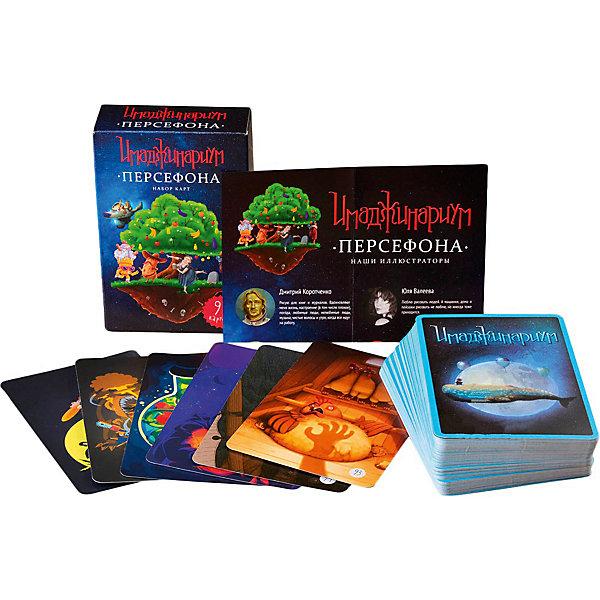 Настольная игра Cosmodrome Games Имаджинариум дополнительный набор ПерсефонаТоп игр<br>Еще больше сумасбродных рисунков и загадочных ассоциаций с дополнением к легендарной игре. Если Вы думали, что рисунки не могут быть более сумасшедшими, то Вы ошибались! В этой коробочке около сотни самых разнообразных иллюстраций, не похожих друг на друга: и смешные, и задумчивые, из разных эпох, разных сезонов и даже разных стран.<br><br>При чем тут Персефона? Подберите ассоциацию сами — ведь Вы это уже умеете!<br>Что такое «Имаджинариум»?<br><br>«Имаджинариум» - удивительная настольная игра, не похожая ни на одну другую. В наборе огромное количество карточек с самыми невообразимыми рисунками, на которых словно бы запечатлены чьи-то фантастические сны. Вам предстоит подобрать к карточкам ассоциации — но не думайте, что все так просто! Необходимо так описать карточку, чтобы ее угадало как можно больше людей, но ни в коем случае не все. Ассоциация не должна быть слишком очевидной и банальной. Придется напрячь воображение и сочинить завуалированное описание, способное запутать людей, но не сбить их с толку. Звучит сложно, но на деле это очень увлекательный процесс. Начав играть, Вы поймете, как это делается, и научитесь по-новому смотреть на привычные вещи.<br>Вместе веселей!<br><br>Эта парадоксальная игра — любимчик на вечеринках и семейных праздниках. Она подарит несколько часов веселого общения и позволит узнать больше о товарищах по игре, посмотреть на мир их глазами. С «Имаджинариумом» Вы научитесь разгадывать задумки других людей и понимать их с полуслова. Но самое ценное — это добрые и хорошие впечатления, которые Вы получите, проведя вечер с друзьями и родными за этой веселой игрой.<br>И слоны...<br><br>Крылатые слоны! Фишки в игре — это очаровательные крылатые слоны, которые будут перемещаться с облачка на облачко по игровому полю. Разве может игра быть еще прекрасней?<br>Что в наборе?<br><br>    98 карт ассоциаций;<br>    список иллюстраторов.<br>Ширина мм: 122; Глубина м