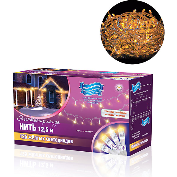 Новогодняя электрогирлянда B&amp;H Нить 125 желтых светодиодов, 12 мНовогодние электрогирлянды<br>Характеристики товара:<br><br>• возраст: от 3 лет;<br>• упаковка: картонная коробка;<br>• вес: 350 гр.;<br>• тип ламп: светодиоды;<br>• количество ламп: 120 шт.;<br>• цвет свечения: желтый;<br>• длина электрогирлянды: 12 м;<br>• размер упаковки: 10x8x17 см;<br>• материал: пластик;<br>• бренд, страна бренда: B&amp;H;<br>• страна-производитель: Китай.<br><br>Электрогирлянда «Нить» представляет собой гибкий провод длиной 12,5 м,  на котором расположены round-светодиоды, имеющие округлую форму. Специальный flash-эффект создает эффект мигающих диодов желтого цвета. Наличие коннекторов-переходников повзляет последовательно соединить до 20-ти гирлянд. Возможно удлинение до 250 м.  <br><br>Светодиодная нить - яркая и долговечная, имеет маленькое энергопотребление, позволяет создавать яркое и привлекающее внимание оформление витрин, помещений, елей, деревьев и других объектов. Используются внутри и снаружи помещений.<br><br>Электрогирлянда торговой марки B&amp;H позволит создать атмосферу праздника в вашем доме, а также подарит отличное настроение вашим друзьям и близким.<br><br>Электрогирлянду «Нить», 12,5 м., 125 желтых светодиодов, B&amp;H можно купить в нашем интернет-магазине.<br>Ширина мм: 170; Глубина мм: 80; Высота мм: 100; Вес г: 350; Возраст от месяцев: 36; Возраст до месяцев: 2147483647; Пол: Унисекс; Возраст: Детский; SKU: 7230532;