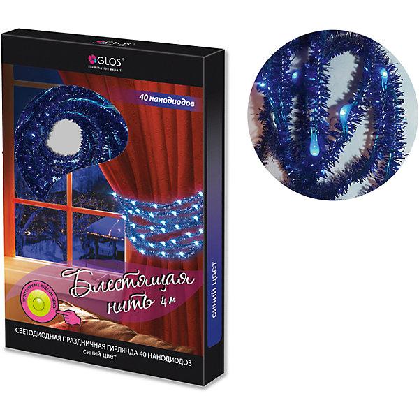 Новогодняя электрогирлянда GLOS Блестящая нить 40 синих нанодиодовНовогодние электрогирлянды<br>Характеристики товара:<br><br>• возраст: от 3 лет;<br>• упаковка: картонная коробка;<br>• вес: 110 гр.;<br>• тип ламп: нанодиоды;<br>• количество ламп: 40 шт.;<br>• цвет свечения: синий;<br>• длина украшения: 4 м.;<br>• блок питания: тип ААх3 шт., не входят в комплект;<br>• размер упаковки: 13x21x2,7 см;<br>• материал: пластик;<br>• бренд, страна бренда: GLOS;<br>• страна-производитель: Китай.<br><br>Электрогирлянда «Блестящая нить» - Гирлянда с гибким основным проводом без труда принимает любую форму и может быть с легкостью закреплена на разных объектах внутреннего интерьера. <br><br>Пышная блестящая обмотка и крупные капли нанодиодов  делают эту гирлянду прекрасным  украшением, способным стильно оформить помещение. Режим: постоянное горение.      <br><br>Электрогирлянда торговой марки GLOS позволит создать атмосферу праздника и волшебства в вашем доме, а также подарит отличное настроение вашим друзьям и близким.<br><br>Электрогирлянду «Блестящая нить», 4 м., 40 синих нанодиодов, GLOS можно купить в нашем интернет-магазине.<br>Ширина мм: 130; Глубина мм: 215; Высота мм: 27; Вес г: 107; Возраст от месяцев: 36; Возраст до месяцев: 2147483647; Пол: Унисекс; Возраст: Детский; SKU: 7230564;