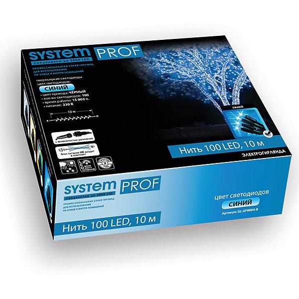 Новогодняя электрогирлянда GLOS Нить 100 синих светодиодов, 10 мНовогодние электрогирлянды<br>Характеристики товара:<br><br>• возраст: от 3 лет;<br>• упаковка: картонная коробка;<br>• вес: 950 гр..;<br>• тип ламп: светодиоды.;<br>• количество ламп: 100 шт.;<br>• цвет свечения: синий;<br>• длина электрогирлянды: 10 м.;<br>• мощность: 7,2W;<br>• тип питания: блок не входят в комплект;<br>• размер упаковки: 24x18x7 см;<br>• материал: пластик;<br>• бренд, страна бренда: GLOS;<br>• страна-производитель: Китай.<br><br>Электрогирлянда «Нить. SYSTEM PROF» представляет собой основной гибкий прозрачный провод, на котором расположены 100 синих светодиода. Снабжены функцией SYSTEM PROF. Блок питания не входит в комплект. Для использования внутри и снаружи помещений.<br><br>Электрогирлянды SYSTEM PROF предназначены  для  декоративного наружного освещения – Вы можете подсветить поверхности зданий, сооружений, деревьев и т.д. Также они могут использоваться и внутри помещений – ими можно украсить элементы конструкций помещений, мебель, елки  и т.д. Гирлянды  являются модульной конструкцией, составляемой из различных элементов серии SYSTEM PROF в зависимости от вида декорируемого объекта. Систему можно расширять, присоединяя до 3000 светодиодов, кроме того, есть большой ассортимент аксессуаров, позволяющий расширять возможности использования системы.    <br><br>Гирлянда светодиодная, яркая и долговечная, имеет маленькое энергопотребление( в 10 раз меньше, чем у гирлянд с микролампами и минилампами).<br><br>Электрогирлянда торговой марки GLOS позволит создать атмосферу праздника в вашем доме, а также подарит отличное настроение вашим друзьям и близким.<br><br>Электрогирлянду «Нить. SYSTEM PROF», 10 м., 100 синих теплых светодиодов, B&amp;H можно купить в нашем интернет-магазине.<br><br>Ширина мм: 245<br>Глубина мм: 180<br>Высота мм: 70<br>Вес г: 950<br>Возраст от месяцев: 36<br>Возраст до месяцев: 2147483647<br>Пол: Унисекс<br>Возраст: Детский<br>SKU: 7230573