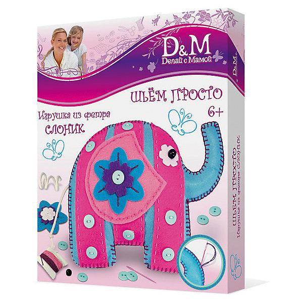 Набор шьем игрушкуСЛОНИК коробкаШитьё<br>Набор для создния своими руками оригинальной игрушки.  В наборе есть все необходимое : фетровые детали, нитки, наполнитель, декоративные элементы, безопасная игла, инструкция. Слоник, сшитый собственными руками , станет любимой игрушкой или оригинальным подарком. Шитье из фетра развивает у ребенка усидчивость, аккуратность, творческие способности.<br>Ширина мм: 205; Глубина мм: 40; Высота мм: 250; Вес г: 267; Возраст от месяцев: 72; Возраст до месяцев: 2147483647; Пол: Женский; Возраст: Детский; SKU: 7230980;