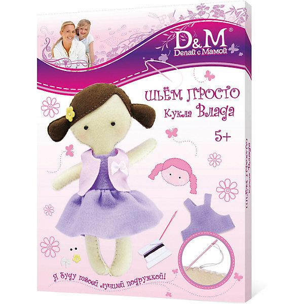 Набор шьём куклу ВЛАДА, коробкаШитьё<br>Набор для создния оригинальной игрушки.  В наборе есть все необходимое : фетровые детали, нитки, наполнитель, декоративные элементы, безопасная игла, инструкция. Кукла, сшитая собственными руками , станет любимой игрушкой или оригинальным подарком. Шитье из фетра развивает у ребенка усидчивость, аккуратность, творческие способности.<br><br>Ширина мм: 205<br>Глубина мм: 40<br>Высота мм: 250<br>Вес г: 95<br>Возраст от месяцев: 60<br>Возраст до месяцев: 2147483647<br>Пол: Женский<br>Возраст: Детский<br>SKU: 7231013