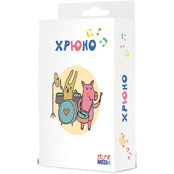 Настольная игра «Хрюно 2»Настольные игры для всей семьи<br>Характеристики товара:<br><br>• возраст: от 7 лет;<br>• материал: картон, бумага;<br>• в комплекте: 45 карточек;<br>• размер упаковки: 9,2х3,5х14,5 см;<br>• упаковка: картонная коробка;<br>• количество предполагаемых игроков: 2-6;<br>• вес упаковки: 90 гр.;<br>• страна производитель: Россия.<br><br>Если вы задумались, как весело и с пользой провести время со своими детьми дома или во время дальней поездки - настольная игра «Хрюно 2» в стильной картонной упаковке, именно то, что вам нужно.  <br><br>Настольная игра «Хрюно 2» - это продолжение нашумевшей карточной игры от производителя Selfie Media. Задачей игроков так же остается избавление от своих карт. Игра «Хрюно 2» уникальна, потому как в нее можно играть на шумной вечеринке, в кругу семьи от 2 до 6 человек и даже во время поездки на транспорте. Изображение на каждой карте связано с музыкой.<br><br>Настольную игру «Хрюно 2» можно приобрести в нашем интернет-магазине.<br><br>Ширина мм: 92<br>Глубина мм: 35<br>Высота мм: 145<br>Вес г: 90<br>Возраст от месяцев: 84<br>Возраст до месяцев: 180<br>Пол: Унисекс<br>Возраст: Детский<br>SKU: 7232886