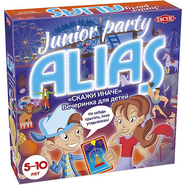 Настольная игра Alias Скажи иначе Вечеринка для детейНастольные игры для всей семьи<br>Характеристики товара:<br><br>• возраст: от 5 лет;<br>• материал: картон, бумага;<br>• в комплекте: 200 карточек, игровое поле, колесо обозрения (состоит из 4 элементов и оси), 6 больших фишек, правила игры на русском языке ;<br>• размер упаковки: 6,2х2,5х25 см;<br>• упаковка: картонная коробка;<br>• количество предполагаемых игроков: до 6;<br>• вес упаковки: 253 гр.;<br>• страна производитель: Россия.<br><br>Если вы задумались, как весело и с пользой провести время со своими детьми дома или во время дальней поездки, то с популярной настольной игрой «Скажи иначе» или «Alias»станет еще забавнее и чуточку сложнее. Теперь объяснять и отгадывать слова нужно, выполняя дополнительные задания.  Например, нужно будет прыгать во время объяснения или же изображать персонажей.  <br>В настольной игре могут принять участие до 6 игроков. <br><br>Настольную игру «Alias» можно приобрести в нашем интернет-магазине.<br><br>Ширина мм: 62<br>Глубина мм: 250<br>Высота мм: 250<br>Вес г: 800<br>Возраст от месяцев: 60<br>Возраст до месяцев: 120<br>Пол: Унисекс<br>Возраст: Детский<br>SKU: 7232890