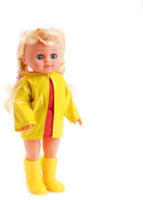 КАРАПУЗ Кукла 35 см , озвученная, кольцо и резиночки в подарок