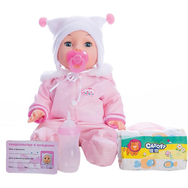 Пупс  35 см, 3 функции, пьет, писает, закрывет глазки, с аксессуарами.Куклы<br>Функциональный пупс от бренда Карапуз может закрывать глазки, если положить его на спинку. Используя бутылочку, его можно покормить, после чего игрушечный малыш сможет сходить на горшок, который также входит в комплект. Одетый в утепленный комбинезон и шапку с помпонами, снять которые легко благодаря подвижным рукам и ногам, пупс готов отправиться на прогулку.<br><br>Ширина мм: 110<br>Глубина мм: 80<br>Высота мм: 350<br>Вес г: 1140<br>Возраст от месяцев: 36<br>Возраст до месяцев: 84<br>Пол: Унисекс<br>Возраст: Детский<br>SKU: 7233215