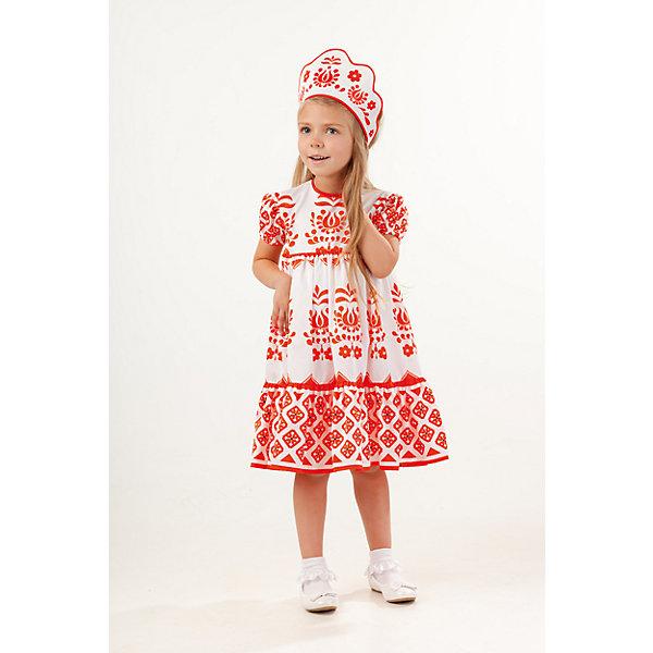 1005 к-18 Костюм АленушкаНовинки для праздника<br>100% полиэстер Нарядное платье костюма Аленушка, выполнен в русско-народном стиле  с подъюбником. Дополняет образ расписной кокошник. Застежка на спинке на молнии.<br><br>Ширина мм: 450<br>Глубина мм: 80<br>Высота мм: 350<br>Вес г: 250<br>Возраст от месяцев: 36<br>Возраст до месяцев: 48<br>Пол: Женский<br>Возраст: Детский<br>Размер: 104,128,116,110<br>SKU: 7238499
