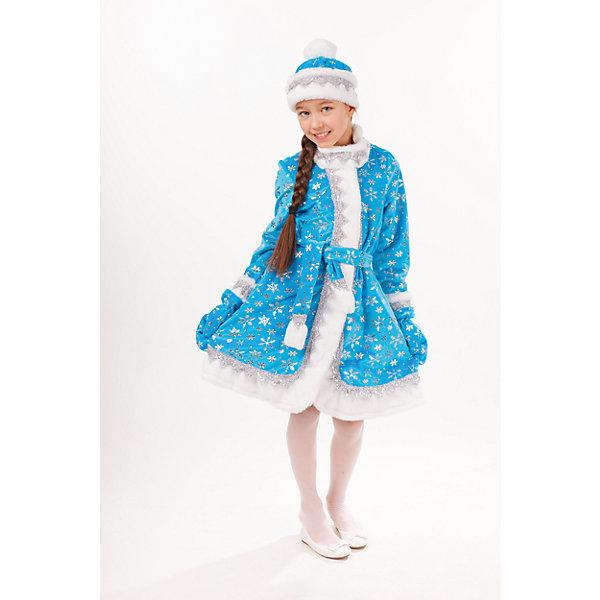 922 к-17 Костюм СнегурочкаКарнавальные костюмы для девочек<br>Характеристики товара:<br><br>• возраст: от 7 лет;<br>• в комплекте: шуба, шапка, варежки;<br>• состав: 100% полиэстер;<br>• назначение: для праздника;<br>• размер упаковки: 45х8х35 см;<br>• вес: 0,25 кг.;<br>• страна-производитель: Россия.<br><br>Карнавальный костюм «Снегурочка» выполнен в традиционом варианте. Шуба голубого цвета украшеная серебряными снежинками, белоснежный плюшевый воротник стойка. По краю шубы отделка из белоснежного плюша, украшеного серебряной тесьмой. Пояс, варежки и шапочка также входит в комплект.<br><br>Костюм «Снегурочка» можно купить в нашем интернет-магазине.<br><br>Ширина мм: 450<br>Глубина мм: 80<br>Высота мм: 350<br>Вес г: 250<br>Возраст от месяцев: 84<br>Возраст до месяцев: 96<br>Пол: Женский<br>Возраст: Детский<br>Размер: 128,140<br>SKU: 7238751