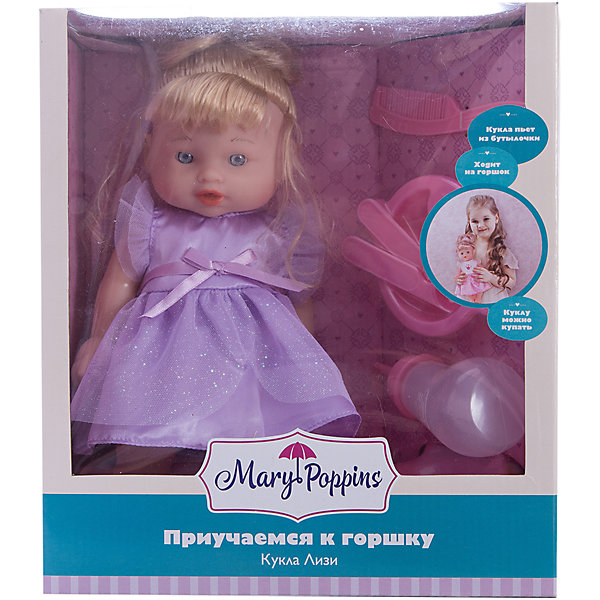 Интерактивная кукла Mary Poppins Приучаемся к горшку Лизи в сиреневом, 30 смКуклы<br>Характеристики:<br><br>• возраст: от 3 лет<br>• комплектация: кукла, бутылочка, горшок, расческа, тарелка, вилка, ложка<br>• высота куклы: 30 см.<br>• материал: пластик, текстиль<br>• упаковка: картонная коробка блистерного типа<br><br>Симпатичная кукла Лизи из коллекции «Приучаемся к горшку» отлично подойдет для сюжетно-ролевых игр в дочки-матери.<br><br>Кукла похожа на настоящую малышку. У нее пухлые щечки, широко открытые глазки, аккуратный носик. Лизи одета в нарядное сиреневое платьице. Волосы куклы собраны в хвостик. Лизи умеет пить из бутылочки, писать в горшок. Ручки и ножки у куклы подвижны, глазки не закрываются.<br><br>Кукла Лизи поможет приучить ребенка к горшку.<br><br>Куклу Лизи 30см Приучаемся к горшку можно купить в нашем интернет-магазине.<br>Ширина мм: 310; Глубина мм: 150; Высота мм: 100; Вес г: 650; Возраст от месяцев: 36; Возраст до месяцев: 2147483647; Пол: Женский; Возраст: Детский; SKU: 7240507;
