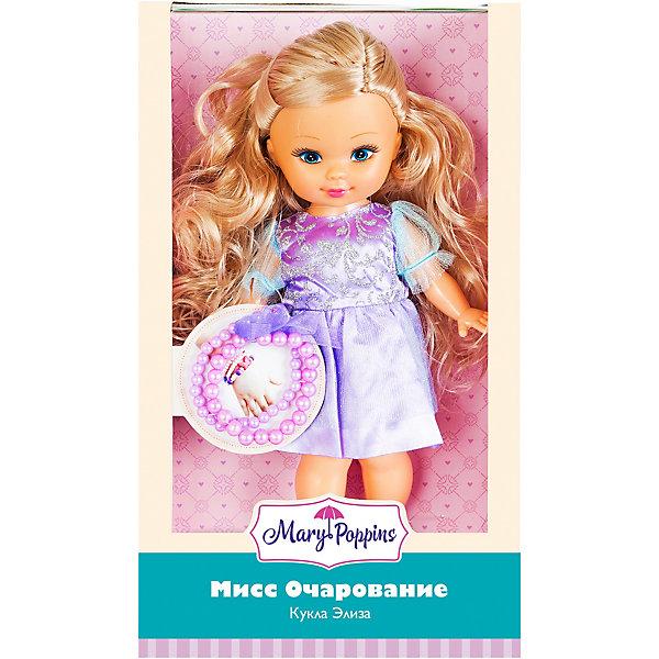 Классическая кукла Mary Poppins Маленькая леди с браслетом Элиза в сиреневом платье, 25 смКуклы<br>Характеристики:<br><br>• возраст: от 3 лет<br>• комплектация: кукла, браслет<br>• высота куклы: 25 см.<br>• материал: пластик, ПВХ, текстиль<br>• упаковка: картонная коробка блистерного типа<br><br>Кукла Элиза из серии «Маленькая леди» от производителя Mary Poppins очарует маленьких девочек.<br><br>Элиза выглядит, как настоящая леди .У куклы миловидное лицо, выразительные глаза. Длинные светлые волосы куклы можно расчесывать, заплетать, а также укладывать в различные прически. <br><br>Элиза одета в красивое платье, которое будет по достоинству оценено маленькими модницами. Ручки и ножки у куклы подвижны, глазки не закрываются.<br><br>Кукла поставляется в комплекте с браслетом, который девочка может носить на руке.<br><br>Куклу Элиза Маленькая леди с браслетом можно купить в нашем интернет-магазине.<br>Ширина мм: 260; Глубина мм: 150; Высота мм: 100; Вес г: 350; Возраст от месяцев: 36; Возраст до месяцев: 2147483647; Пол: Женский; Возраст: Детский; SKU: 7240516;